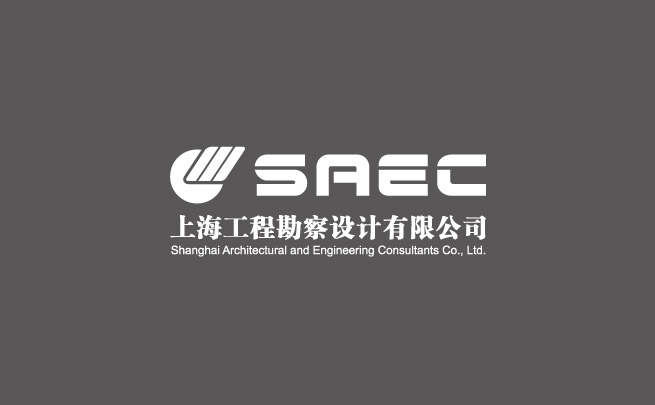 工程勘察标志设计|工程勘察logo设计
